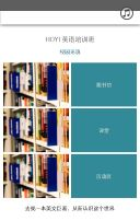 外语培训班招生1.2版本
