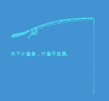 蓝色简约水下下鱼多微信朋友圈