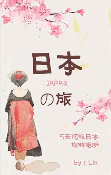文艺复古风格旅行相册/旅行纪念册/游记/旅行日记