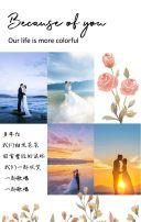 浪漫花——简约手绘花婚礼邀请函