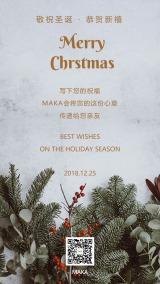 绿色灰色创意圣诞节节日祝福祝福贺卡手机海报
