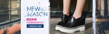 高端简约服饰鞋包促销宣传活动电商banner