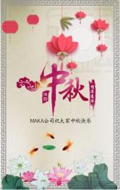 灰色中国风中秋月饼促销宣传H5