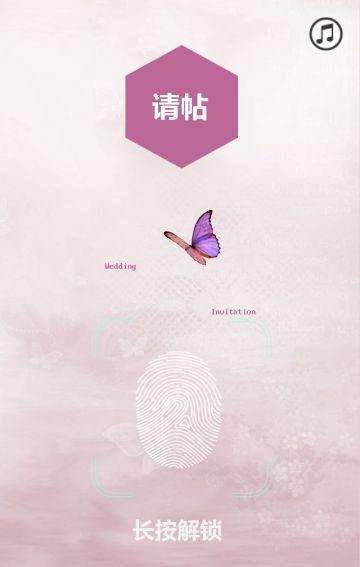 浪漫简约婚礼 紫色控最爱