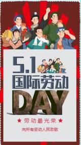 红色卡通手绘公司五一节日祝福 五一放假通知宣传视频