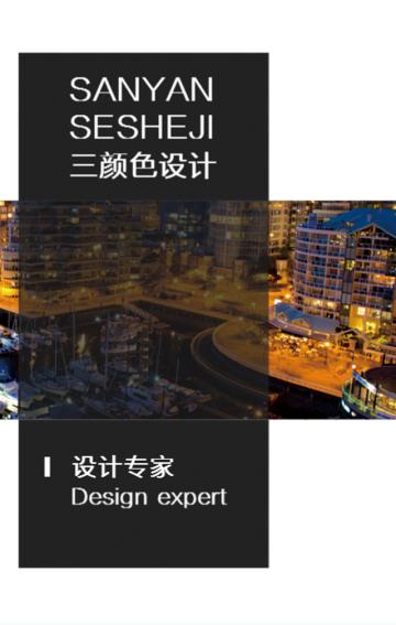 时尚欧式商务企业宣传画册