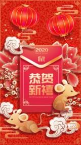 红色喜庆卡通手绘2020庚子鼠年新年祝福贺卡
