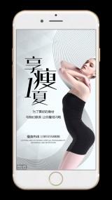 美容院促销宣传海报