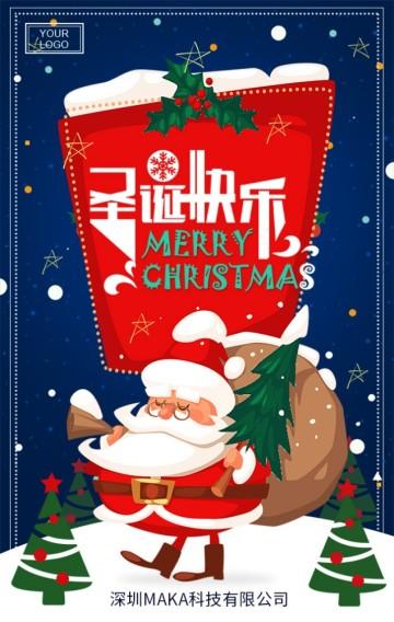 圣诞贺卡圣诞节祝福贺卡企业个人微商通用