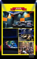 电影院开业私人影院活动促销黄色简约大气影院宣传H5