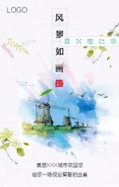 旅游/旅游相册/旅游景点宣传/风景/游玩/旅行/旅行纪念
