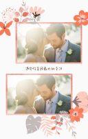森系婚礼粉色花朵浪漫婚礼韩式婚礼简约婚礼时尚婚礼邀请函结婚婚礼请帖结婚请柬