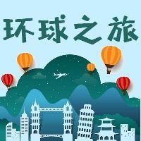 旅行社行程推荐促销活动宣传推广蓝色简约卡通微信公众号封面小图通用