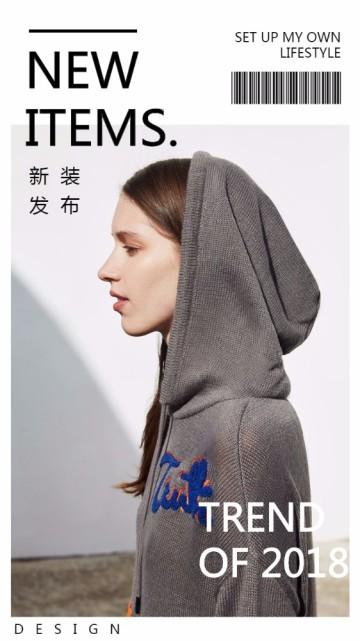 灰色时尚服装女装产品介绍宣传视频