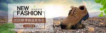 服装鞋包清新文艺简约大气互联网各行业宣传促销电商banner