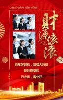 中国红金色元旦新年祝福贺卡狗年大吉公司员工个人祝福