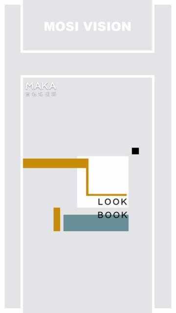 服装品牌画册概念-2