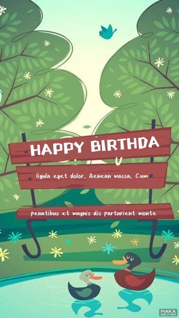森林卡通生日贺卡