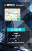 现代商务简约个性蓝色调公司企业工厂宣传介绍手册H5