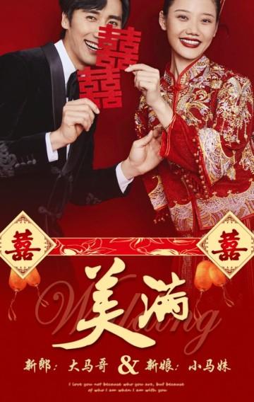 红色中国风浪漫婚礼请柬婚礼请帖H5