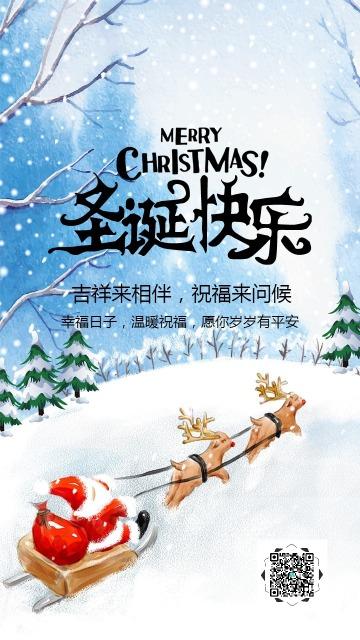蓝色卡通圣诞节节日祝福祝福贺卡手机海报