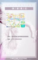 2019时尚唯美简约动态创意商务新品发布会议会展邀请函H5模板