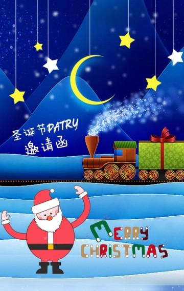 幼儿园圣诞节亲子活动邀请函大气卡通H5学校晚会活动平安夜圣诞节派对