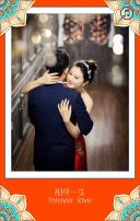 中国风婚礼请柬H5
