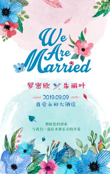 粉蓝系清新浪漫婚礼邀请函
