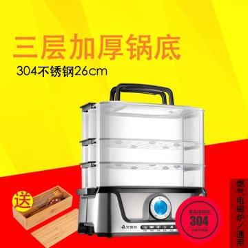 简约时尚蒸锅厨具电商主图