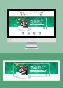 春季新品折扣促销店铺推广banner新品促销通用绿色简约