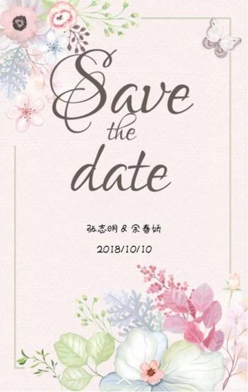 森系婚礼邀请函小清新花朵结婚请帖