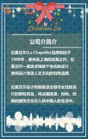 圣诞活动邀请函活动促销节日宣传小清新模板 新品
