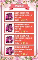 双11护肤产品促销活动