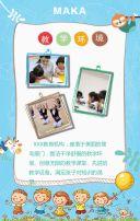 春季班教育培训美术书法舞蹈儿童卡通招生