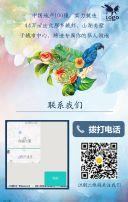 蓝色高端别墅地产项目介绍推广H5
