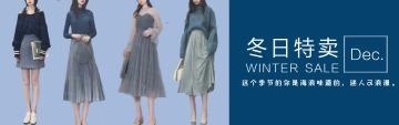 秋冬女装精品时尚banner,新品宣传,服饰上新,秋冬上新