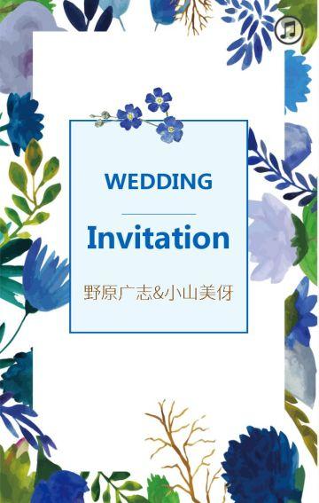蓝色森系清新婚礼