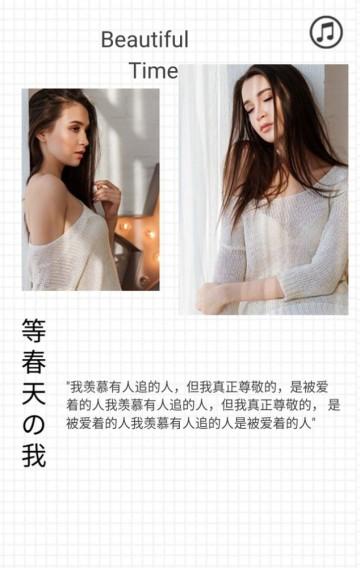 白色简约女装促销宣传翻页H5