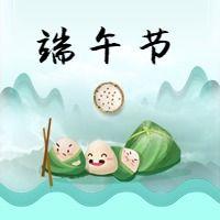 中国风绿色粽子端午节公众号次条