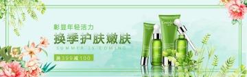 换季上新简约互联网各行业百货零售日化美妆电商banner