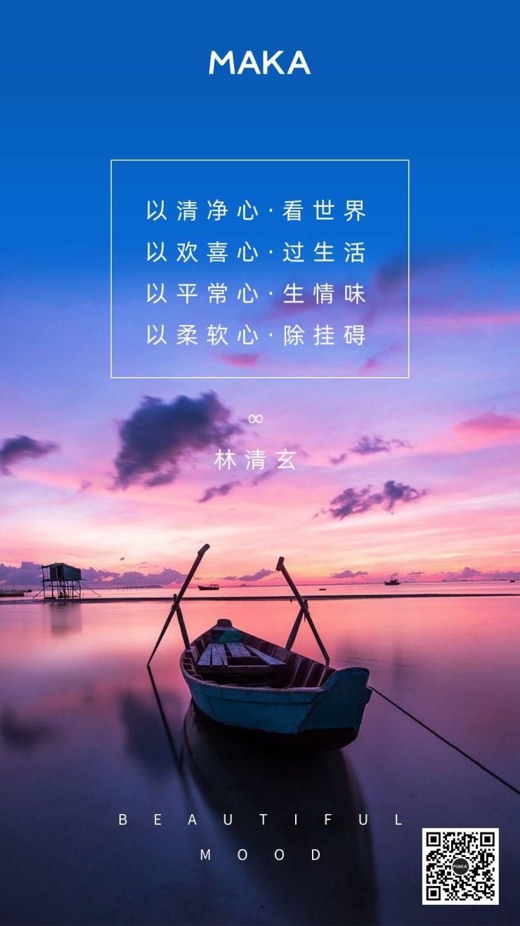 简约清新人生哲理精品文摘日签