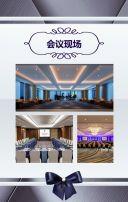 紫色商务活动展会酒会晚会发布会邀请函宣传H5模板
