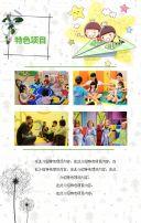 早教中心宣传、早教课程推广通用模板
