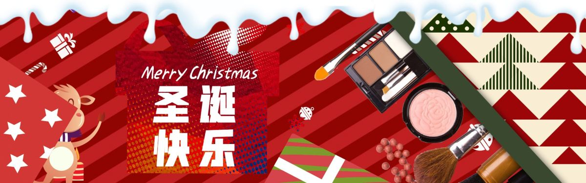 圣诞节海报圣诞首页banner专题 圣诞
