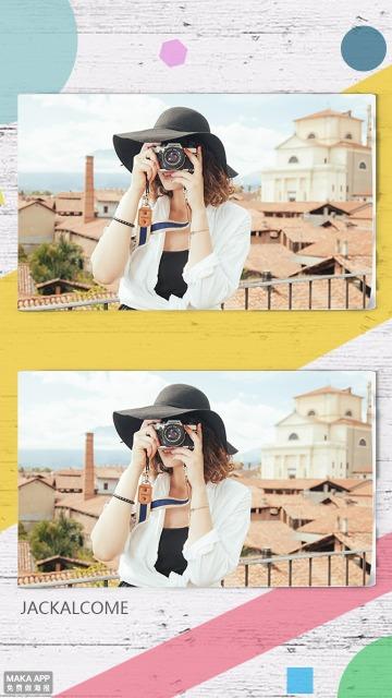 【相册集101】杂志文艺小清新相册旅行相册闺蜜情侣个人相册