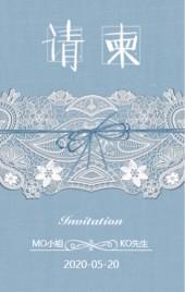 清新蕾丝花边婚礼邀请函结婚请柬H5邀请函模板
