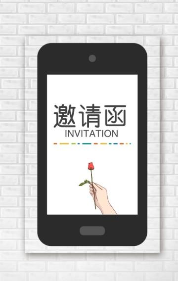 简约企业公司活动会议品牌合作推广招商新品邀请函