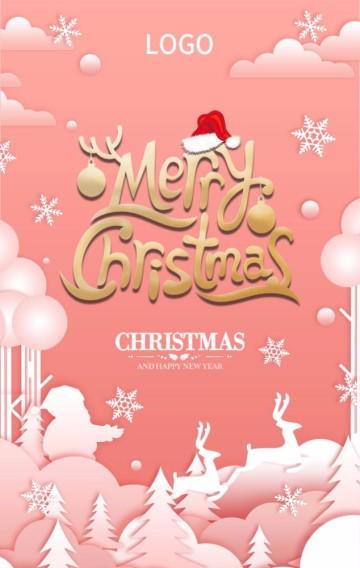 粉色手绘圣诞节活动推广节日祝福