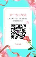 七夕/情人节/520/2.14送给唯一的挚爱